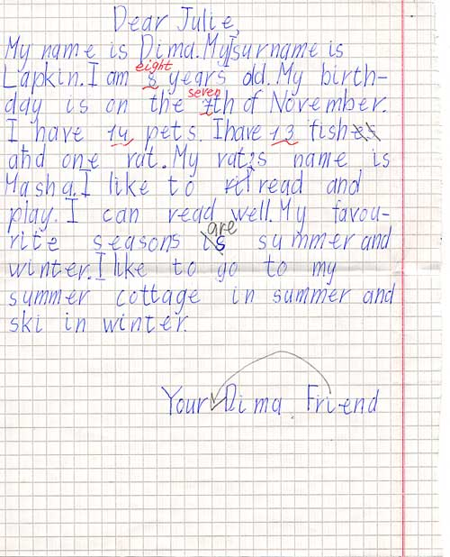на другу гдз английском письмо