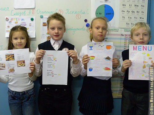 Enjoy English - английский язык в начальных классах